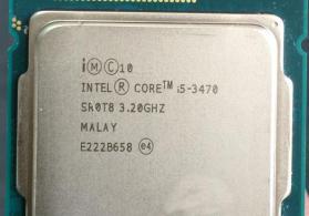 Core i5 3470 prosessor