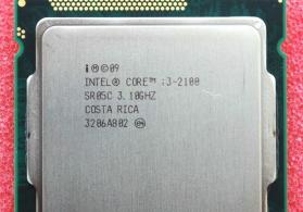 Core i3 2100 prosessor