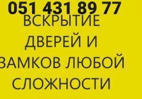 QAPI ZAMOK USTASI   (051)431 89 77