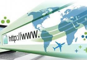 Web saytların yığılması