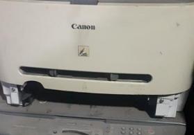 islenmis printer alisi