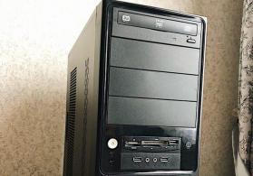 I5 işlənmiş Sistemblok