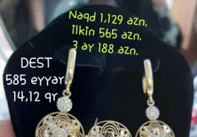 Dəst 585 eyyar 14.12 qr
