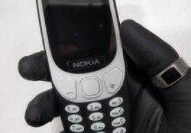 """Nokia"" telefonu"