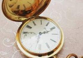 Cib saatı