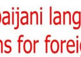 Azerbaijani language for foreigners