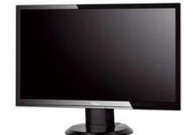 "Monitor ""Fujitsu Siemens"""