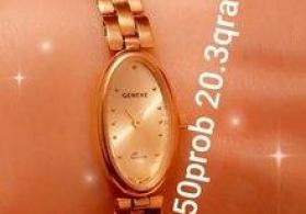 Qızıl saat