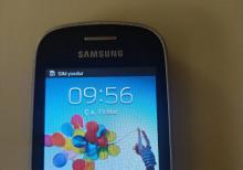 Samsung star duos s5282