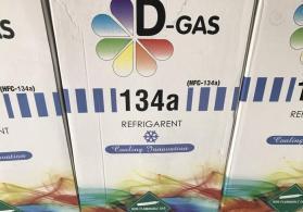 134 D gaz  İtalya  avtomobil kondisionerlerinin gazı