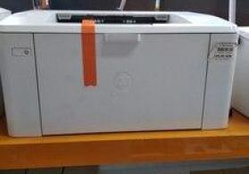 Printer HP A4