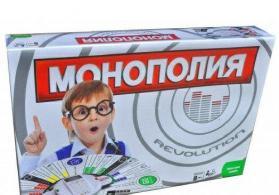 """Elektron kartlarla """"Monopoly Revolution"""" oyunu."""