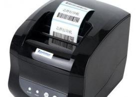 Xprinter