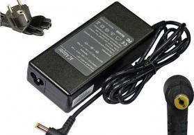 Packardbell noutbuk adapteri təzədir