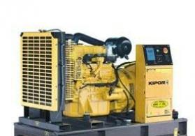 Dizel Generator 45 kva