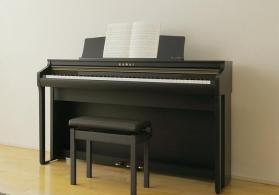 Elektron Piano - Faizsiz Daxili Kreditlə
