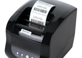 X printelərin satışı