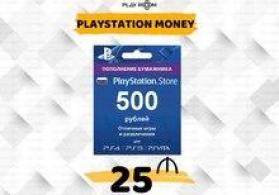 Playstation Network ödəmə kartları