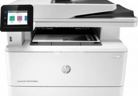 hp printerlerinin satisi