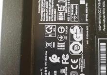 Hp Mini 260 G2 Mini - i3 6100u / DDR4 8 Gb / 500 Gb
