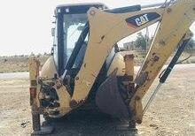 Traktor Cat