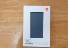 Power Bank Xiaomi MI 10000 Mah