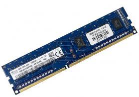 Masaustu komputer ucun ddr3 4 GB ram (opeativ yaddas)