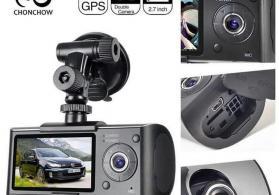 Veb-kameralar