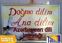 Azərbaycan dilindən online hazırlıq
