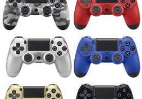 PS4 Pultu