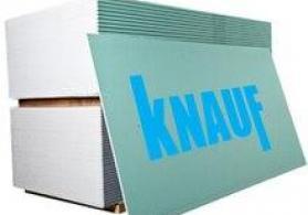 """""""Gilan Knauf"""" alçıpan"""