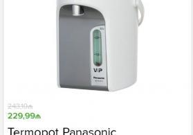 Termopot Panasonic