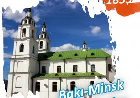 Bakı-Minsk-Bakı aviabiletlər