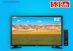 Samsung smart televizorlar
