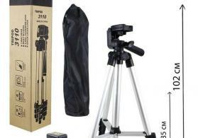 Kamera ve telefon tutacagi Tripod 3110 model 102sm uzunlugu