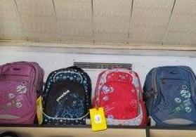 Məktəbli çantaları