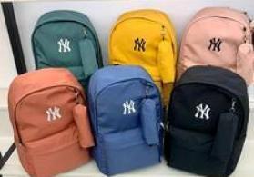 Məktəbli çantası