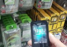 Orginal Nokia 8110 .