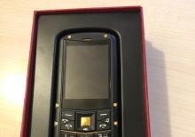 CDMA ( catel ) və GSM dəstəkli telefon