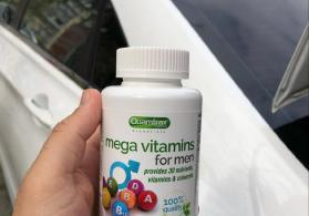 QUANITRAX NUTRITION MEGA VITAMIN FOR MEN 60 TAB