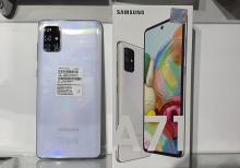 Samsung Galaxy A71, 128 Gb
