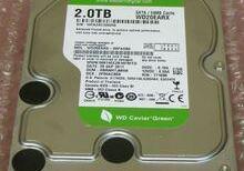 Sərt disk 2TB