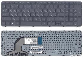 HP 15 üçün klavyatura