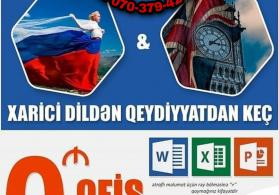 Ingilis və Rus dili kursunu seç ---- (Komyuter kursu hədiyyə)