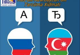 Rus dili-Azərbaycan dili