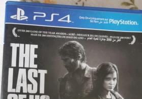 Playstation 4 oyunu