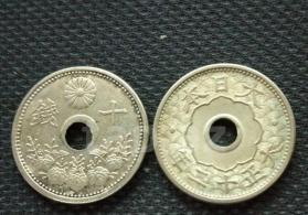 Yaponiya pullari..1925-1947 illerin .oriqinaldir.1 eded 12 azn.