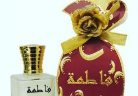 Fatime Ereb parfumu