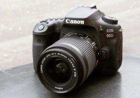 Canon satisi