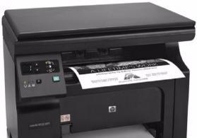HP laserjet MFP 1132 printeri